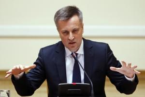 Наливайченко, СБУ, задержание, начальник, госизмена, арестованы