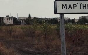 донбасс, ато, восток украины, происшествия, общество, днр, лнр, марьинка