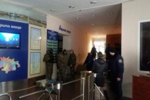 днепропетровск, происшествия, политика, общество, мэрия, городской совет, правый сектор