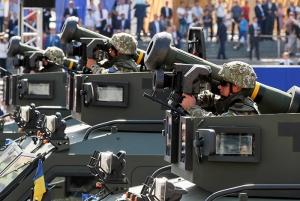 новости, Украина, война на Донбассе, ВСУ, армия Украины, поставки оружия из США, ракеты, партия вооружения
