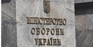 россия, минобороны, войска, украина