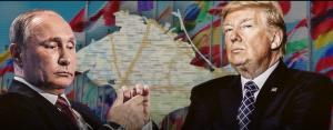 Дональд Трамп, Владимир Путин, Встреча, Госдеп, Саммит G20