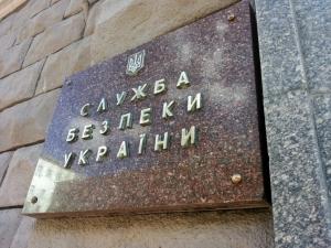 сбу, государственная измена, задержание руководителя, российские спецслужбы
