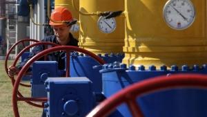 газпром, политика, общество. происшествия, новости украины