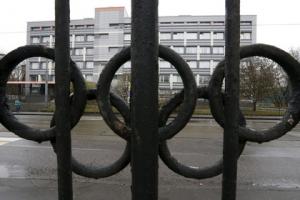 мир, скандал, легкая атлетика, общество, спорт, WADA, РУСАДА, Германия