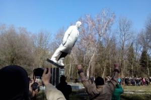 днепропетровск, памятник, парк, ленин