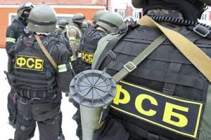 ФСБ, кабель, полиция, новости России, происшествия, Москва