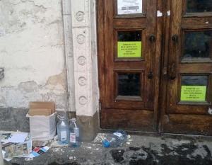Крым, Севастополь, мусор, грязь, общество, фото, видео
