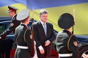 порошенко, инаугурация, политика, происшествия