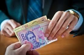 Украинцы ,зарплата, снижение, повышение, Донбасс, Киев, сколько