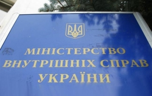 Арсен Аваков, МВД, Мелитополь, Спецоперация, СБУ