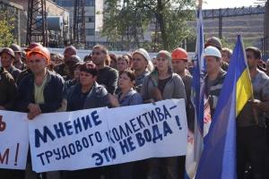 красный, лиман, шахтеры, донецк, донбасс, донецкая, область, шахта, порошенко, украина, митинг, акция, протеста