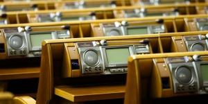 верховная рада, заседание. 2 марта, 02.03.2015, политика, новости украины, киев