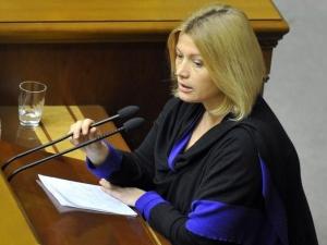 ирина геращенко, фейсбук, новости, происшествия, политика, общество, народный депутат, больница, операция, пост