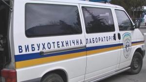 харьков, происшествия, восток украины, общество, мвд украины