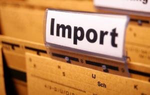Украина,  политика, экономика, евросоюз, импорт, пошлины