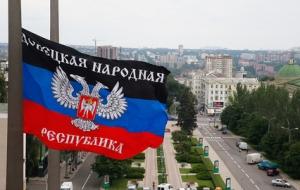 днр, донецк, юго-восток украины, происшествия,ато, донбасс, новости украины