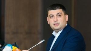 владимир гройсман, вр украины, политика, общество, новости украины