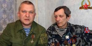 Украина, Донецк, Луганск, ДНР, ЛНР, политика, общество, РФ, боевики просят милостыню, Рысь, Бульба
