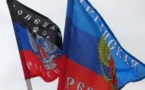 ЛНР, МГБ, новости, флаг, Луганск, Донбасс,  Алексей Хлопцев, Андрей Швергун