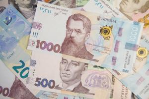 Украина, политика, экономика,  банктнота, 1000, гривна, фото, нбу