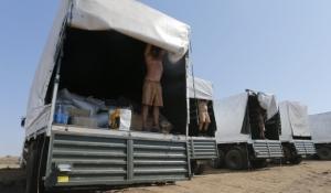 лнр, юго-восток украины, новости луганска, гуманитарная помощь рф, новости украины