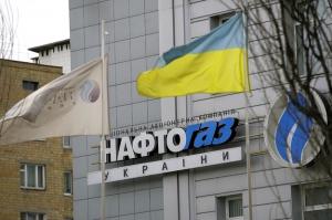Гавпром, Нафтогаз, экономика,транзит, газ, Стокгольмский арбитраж, новости, Украина