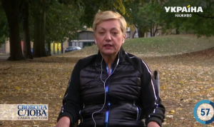 валерия гонтарева, происшествия, дом, поджог, нбу, игорь коломойский, новости украины