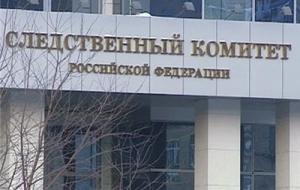 Украина, Россия, уголовные дела, следственный комитет,Донецк, обстрел, юго-восток, Донецкая республика, ДНР, АТО
