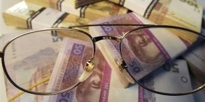 украина, пенсии, социум, киев, власть, пенсионеры, деньги, экономика