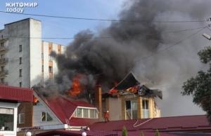 новости украины, пожар, трц релакс, новости житомира, 28 июня, последствия, фото, видео