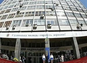 новости сегодня: Украина, ukraine, Новости Винницы,Ринат Ахметов,Политика,Общество,Новости Украины,Фонд Рината Ахметова, последние новости,
