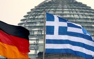 евросоюз, германия, греция, вторая мировая, нацистская германия, репарации
