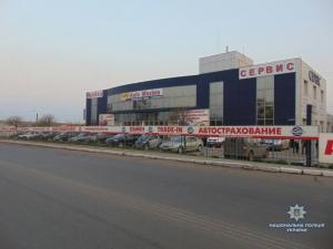 криминал, происшествия, новости, Николаев, автосалон, граната, взрыв, полиция