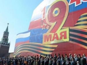 мид украины, мид россии, политика, общество, 9 мая, день победы