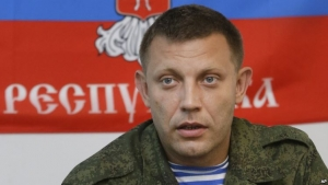 александр захарченко, новости украины, днр, юго-восток украины, ситуация в украине