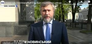 Владимир Зеленский, политика, Верховная Рада, встреча с главами фракций, Вадим Новинский