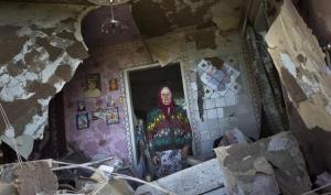 РФ, силы, поддержку, Украины, линии, столкновения, выезжать, время, некуда, местные, жители, электричество