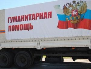 Донецкая область, ДНР, Донецк, Россия, Украина, гуманитарная помощь, юго-восток, Буденовский район