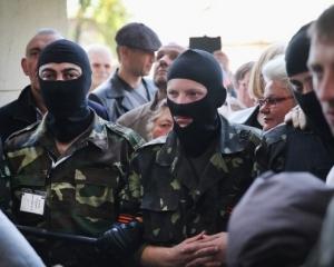 лнр, днр, группы, россия, война, подготовка