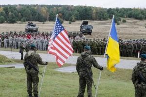 новости украины, новости сша, военная помощь