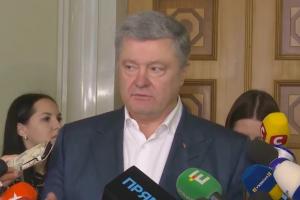 порошенко, бюджет, рада, вр, украина, экономика, реформы