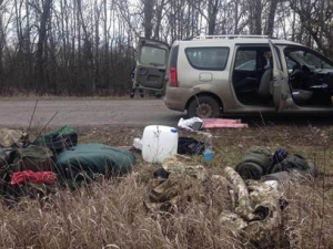 Украина, Днепропетровск, общество, АТО, блокпост, СБУ, полиция, арест, РПГ, гранатомет, армия Украины, ВСУ, восток Украины