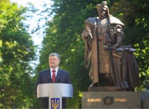 порошенко петр, конституция, политика
