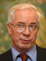 украина, николай азаров, пенсия, переплата