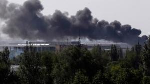 аэропорт в луганске, луганск, лнр, ополчение, происшествие, армия украины, нацгвардия, вс украины, утечка газа