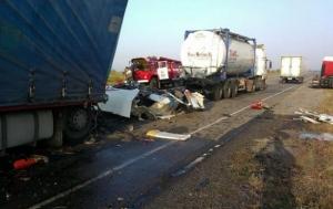 Украина, Днепропетровск, авария, происшествия