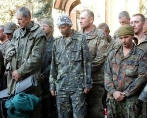 Украина, юго-восток, Донбасс, АТО, Нацгвардия, армия Украины, ВСУ, пленные, Пушилин, Донецк, Донецкая республика, ДНР