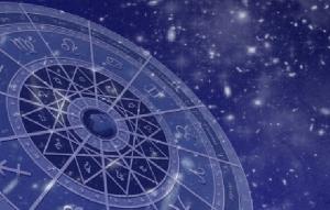 астрология, 13 сентября, марс, меркурий, космос, новости украины