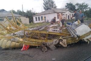 восток украины, донецк, донбасс, малайзиский боинг 777, происшествия, зрк бук, украина, россия